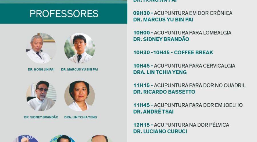 Curso de Acupuntura Médica em Campinas – 07 de dezembro 2019