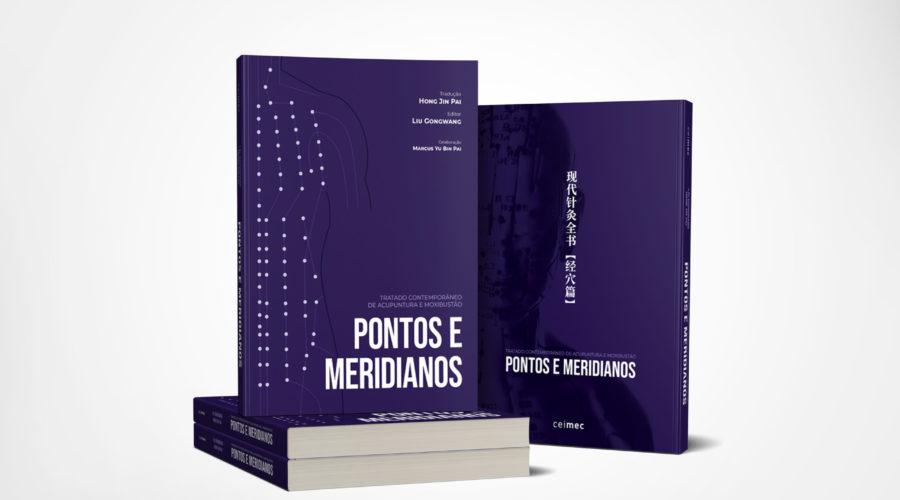 Lançamento: 1a Edição Atualizada (2020) do livro Pontos e Meridianos do CEIMEC